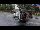 БОЛЬШАЯ БАЛАШИХА ЛАЙФ (BBL). ДТП на проспекте Ленина