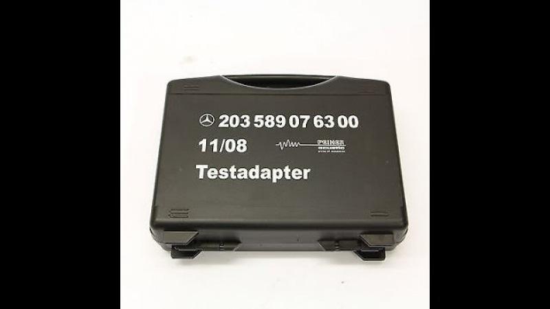 Проверка комфортной телефонии Mercedes-Benz Test adapter 203 589 07 63 00 Check comfort telephony.