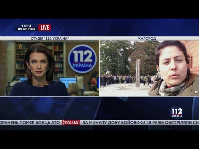 В Ужгороде открыли памятник жертвам Холокоста (2016) - Закарпатская обл, Украина