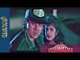 Vishwatma-1992 Full Movie HD Sunny Deol.Divya Bharti