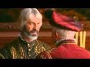 Роксолана Владычица империи - 21 серия