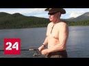 PutinShirtlessChallenge мужчины пошли за Путиным голым торсом по Сети
