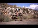 MERIDA велосипеды / Рязань / Евроспорт