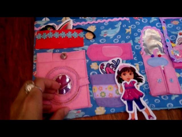 Игровая раскладная сумка - кукольный домик Даши путешественницы
