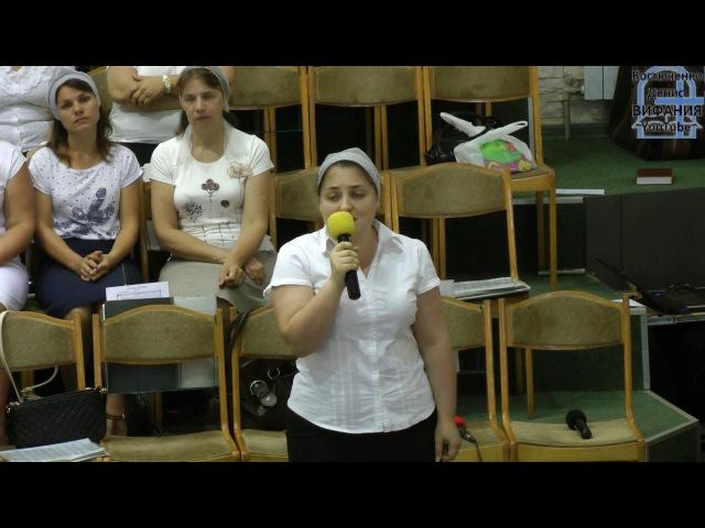 Прощение Вараввы, стих, Адамова Яна 02.07.2017 ц Вифания