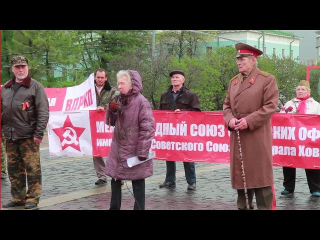 Выступление Т.М. Хабаровой на митинге 9 мая 2017 г.