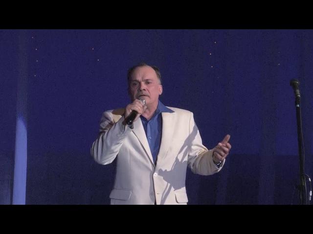 Александр Роженцов. Шансон из юбилейного концерта