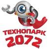 Технопарк Школы №2072
