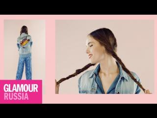 Как носить 1 джинсовку в 3 образах