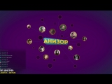 Meet AniZor [Стрим в честь 90 000 подписок]