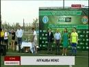 Астана телеарнасы футболдан БАҚ арасындағы BAQ League чемпионатында үшінші орындыиеленді