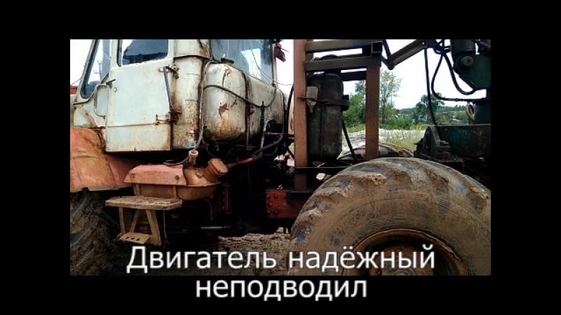 Продам Т-150К(ЗВЕРЬ) 89223685804