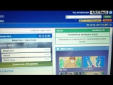 Мои ставки на платный матч(04.12) в БК Париматч и Марафон, а также вход в киви кошелек
