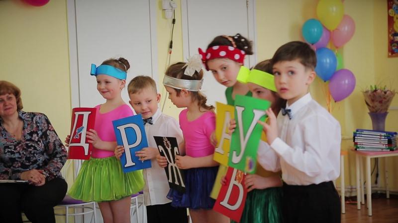 Выпускной детский сад Андрейка 2017