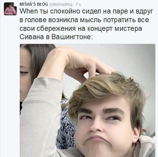 Марьям Мурадова |