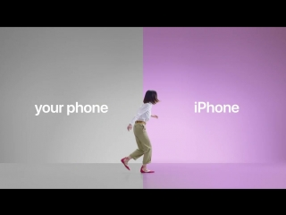 iPhone — Smooth — Apple