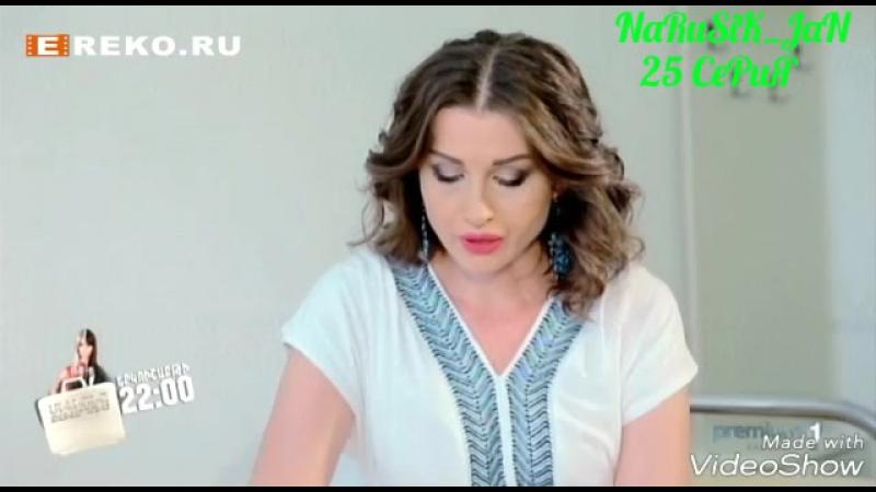Depi Erazanq 25 серия 4 часть