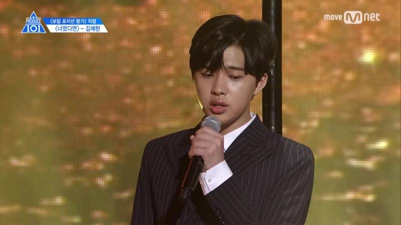 [FANCAM] 170516 Выступление Kim Ye Hyeon с Jung Seung Hwan - If It Was You @ Mnet Official