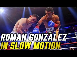 Roman Gonzalez in Slow Motion