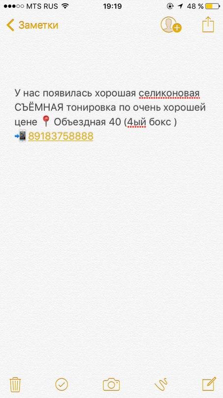 Альберт Каграманян | Анапа