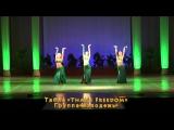 Отчетный концерт СВЭТ «ШАФРАН» и «ЯСМИН» 26.11.2016г. -  Табла «Thats Freedom» Группа «Молодежь»