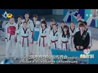 [FSG Demiurges] Девушка-вихрь 2 / Whirlwind-girl 2 (25/35)