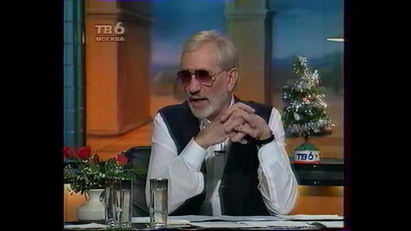 Моё кино (ТВ-6, январь 1998) Владимир Жириновский