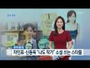 170529 KBS 뉴스광장 中 #종현