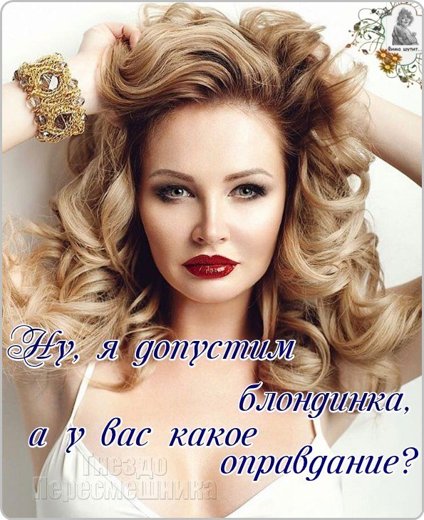https://pp.userapi.com/c836724/v836724409/21b77/AlxJ0bdrDO4.jpg