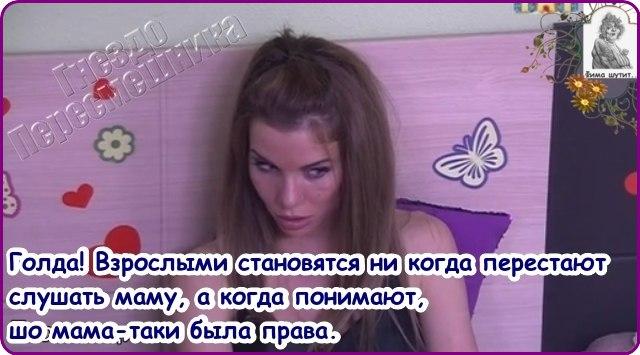 https://pp.userapi.com/c836724/v836724409/220df/aI_K-WBzrck.jpg