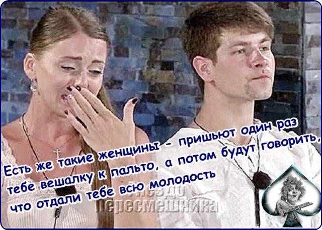 https://pp.userapi.com/c836724/v836724409/22126/VF3LsfNPlrw.jpg