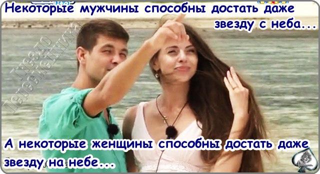 https://pp.userapi.com/c836724/v836724409/233ce/xkFxo0CTAYE.jpg