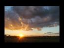 солнце уходит на запад(муз) таймлапс