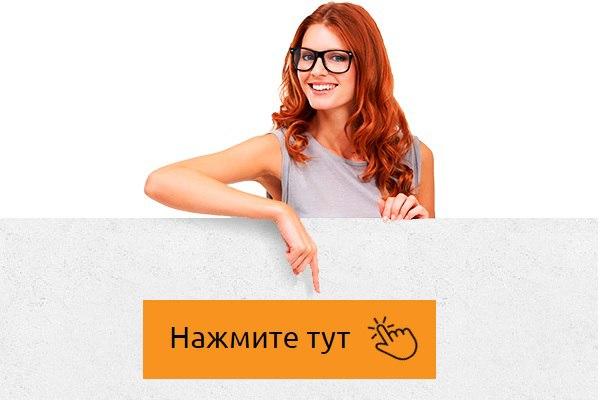 Лечение недержания мочи после операции рака простаты | ВКонтакте