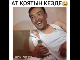 Баласының атын қойғызыңдаршы мынаған))