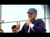 Сказал, как Аватар (VHS Video) Заммэра Карачаевска (2013)