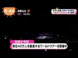 170511 Mezamashi TV 메자마시TV 방탄소년단
