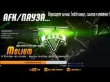 TGM Live - #Радуга живи - Rainbow 6 siege