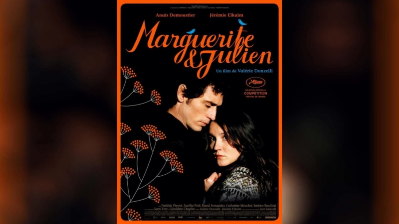 Маргарита и Жюльен (2015) | Marguerite et Julien