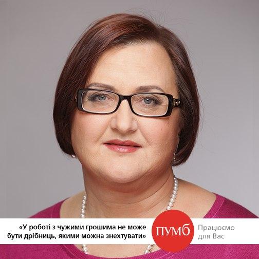 ❤ Наталія Косенко, заступник голови правління ПУМБ, стала героїнею про