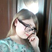 Алина Трубецкая
