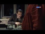 Мастер и Маргарита - 4 серия (2005) 720HD [vk.com/KinoFan]