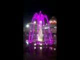 #Танцующий фонтан#Кафе-бар Альбатрос#