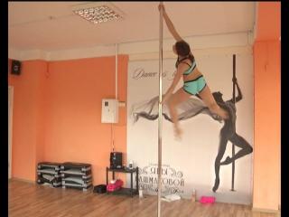 Студия фитнеса и танца Яны Башмаковой, тренировка в группе pole kids / шестовая акробатика