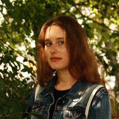 Полина Поляцкая