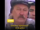 Настоящее Время - Вопросы Путину 2001 - 2017