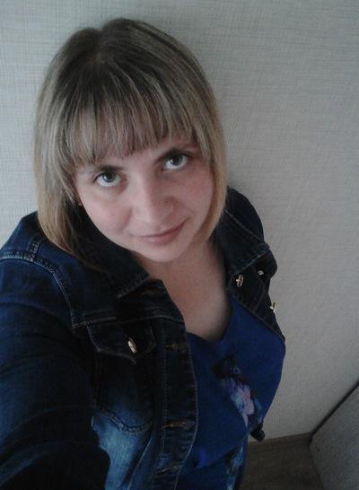 Ольга Накохова