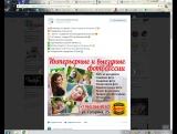 1 фотостудия на Гагарина 25 22.05