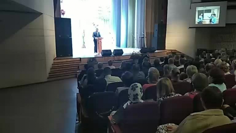 конференция преподавателей каменецкого района