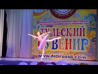 Хромылева Лиза Вариация куклы из балета Фея кукол (Премьера)